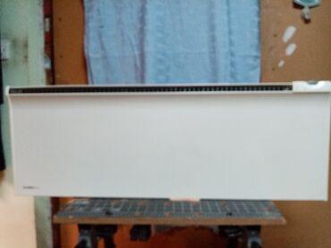 Продајем норвешки радијатор погодан за просторије до 12 квм.Нема