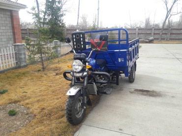 Бензиновый грузовой мотороллер, в Бишкек