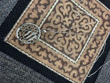 Midas 14k цепочка - Кыргызстан: Продаю золотую цепочку с кулоном,белое золото. Камушки алмаз
