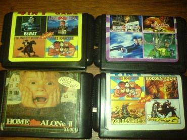 Bakı şəhərində Sega ucun kasetler satiram en maraqli ve tapilmayan oyunlardi taito,