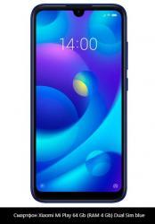 смартфон zte blade x3 в Кыргызстан: Смартфон Xiaomi Mi Play 64 Gb (RAM 4 Gb) Dual Sim