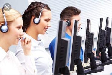 Требуется операторы call-центр в Бишкек