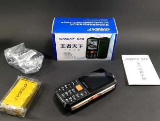 Elektronika | Bela Palanka: Mobilni telefon Great G 18 Veliki Dual Sim  Mobilni telefon Great Dual