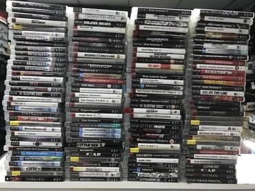 Bakı şəhərində Playstation 3 oyunlari (игры на Playstation 3)
