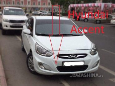 Заглушка буксировки Hyundai Accent. в Душанбе