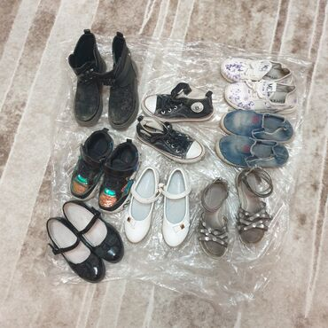 пакеты для заморозки бишкек в Кыргызстан: Пакет обуви