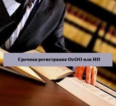серьги фирмы в Кыргызстан: Бухгалтерское сопровождение фирм, Готовые фирмы, Строительные