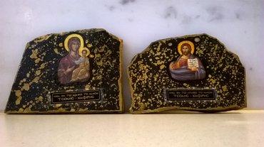 2 εικόνες ( Βυζαντινά αντίγραφα ) σε πέτρα  Πλάτος: 16 εκατ. Ύψος: in Athens