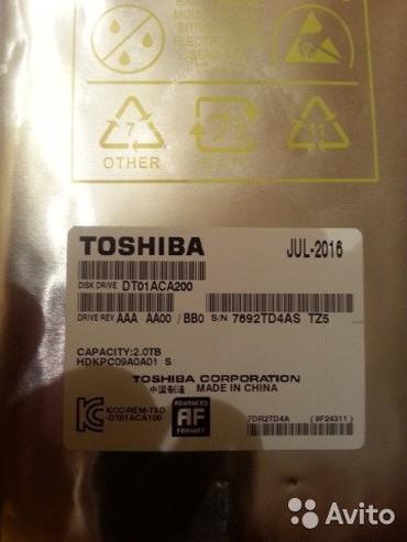 жесткий диск внешний toshiba 1 tb в Кыргызстан: Жесткий диск Toshiba 2TB 7200rpm 64MB SATA3 DT01ACA200 абсолютно новый