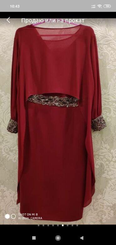 Платья - Вечернее - Бишкек: Продаю платья, один раз только одевала,размеры 52- 54 цена договорная