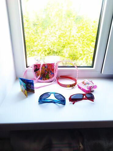 Другие товары для детей в Беловодское: Очки, ободкисумкакошелекожерелье всё по 20 сом