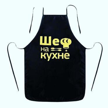 Работа - Кызыл-Кия: Повара