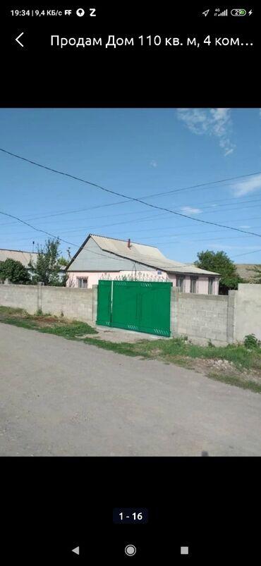 Куплю - Кыргызстан: Куплю квартиру или дом в Бишкеке или в Таласе предлагайте варианты