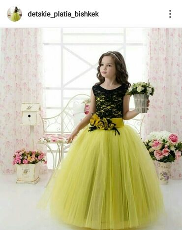 👗Детские платья от 4- 13 лет, прокат и продажа.👗Прокат детских