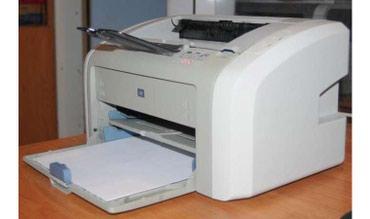 Продаю БУ ноутбук и лазерный принтер в Бишкек