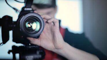 Видео + фото услуги * Рекламные ролики* Видео для Instagram*