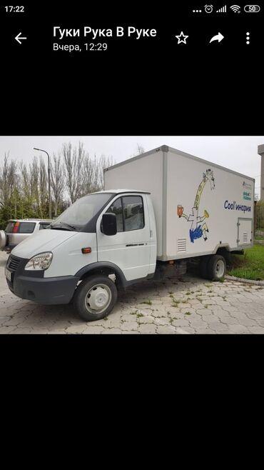 Автомобили - Кыргызстан: ГАЗ 3302 2.7 л. 2019