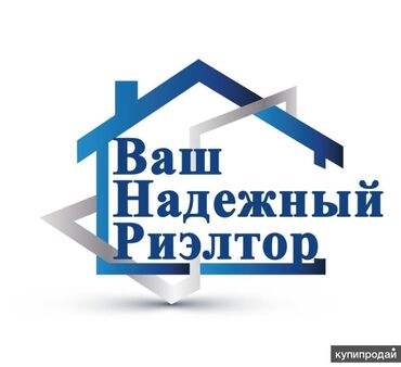 агентства недвижимости бишкек in Кыргызстан | ОСТАЛЬНЫЕ УСЛУГИ: Размещение рекламы | Наклейки, Бэклайты, Вывески