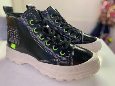 Распродажа качественной детской обуви! размеры с 27-37