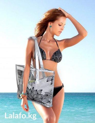 сумка-в-багажник в Кыргызстан: Продаю летнюю сумку. Дизайнерская работа. Только в одном
