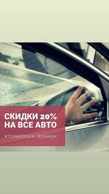 Mercedes-Benz в Кыргызстан: Mercedes-Benz CLS-Class AMG 2020