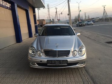 Mercedes-Benz в Кыргызстан: Mercedes-Benz E 270 2.7 л. | 470000 км