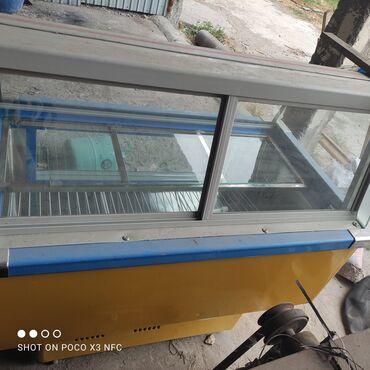 Электроника - Александровка: Б/у Холодильник-витрина | Желтый холодильник LG
