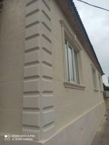 круглосуточное-вскрытие-замков-бишкек в Кыргызстан: Декор травер снежок дождик утепление домов качество быстро