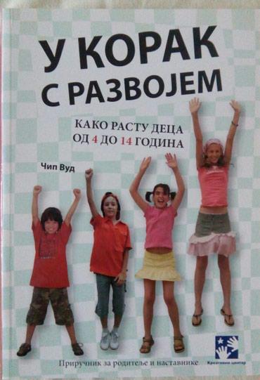 U korak s razvojem - Kako rastu deca od 4 do 14 godina, Kreativni - Belgrade