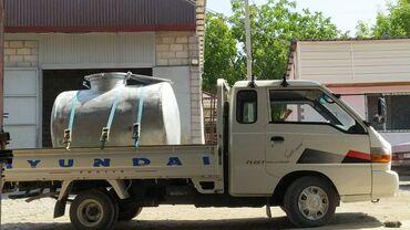 31 объявлений: Продаю ёмкость бочку цестерну возим молоко отличном состоянии