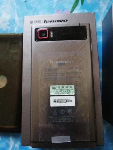 Lenovo в Кыргызстан: Продаю Lenovo vibe z2 pro  6 дюймовый смартфон объем оперативной памят