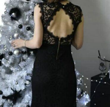 вечернее платье с открытой спиной в Кыргызстан: Вечернее платье с открытой спинкой. Кружевное на плотном подкладе