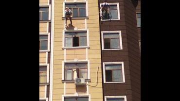 Высотные работы любого вида в Бишкек