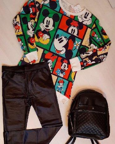 Ranac-dimenzije-xcm - Srbija: Mickey Mouse Dukser 1000 din Ranac 1200 din  Helanke 700 din
