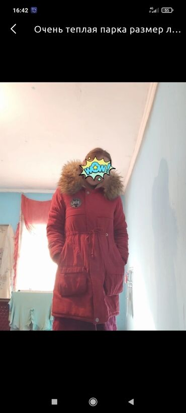 Отдам даром - Кыргызстан: Очень теплая парка в хорошем состоянии размер л 46 отдам за 3 литра