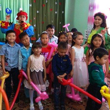 Клоуны в детсад! Шоу-программа для в Бишкек