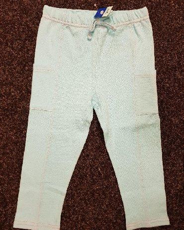 Pantalonice za devojčice  Br. 92 (18-24) - Nis