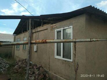 куплю участок в бишкеке арча бешике в Кыргызстан: Продается дом, участок 8 соток в ж/м Арчабешик г Бишкек