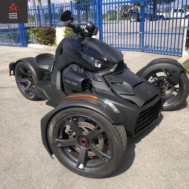 Квадроцикл. Трицикл2019 Can-Am® Ryker 900 ACE™Подержанный трехколесный