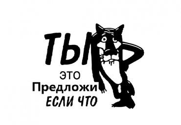 Абсолютно всегда выкупаем Ноутбуки в Бишкек
