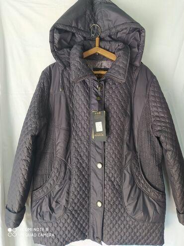 Личные вещи - Кок-Ой: Куртка зимняя, халофайбер, размер 54-56, капюшон отстегивается, новая