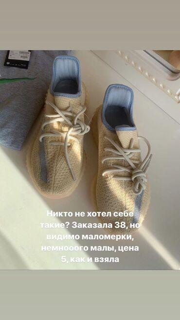 stilnye krossovki nike в Кыргызстан: Новые, 38 размер, подойдут и на 37-37.5!!! Мягкие, удобные, люкс
