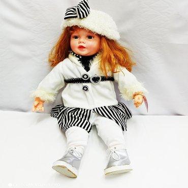 кукла-лол-цена в Кыргызстан: Интерактивная кукла happy baby - чудесная подружка для