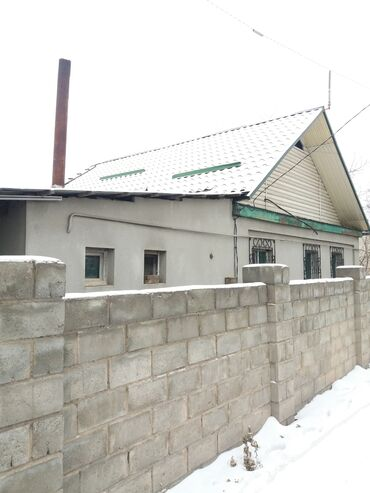 занавески кухня в Кыргызстан: Продам Дом 100 кв. м, 3 комнаты