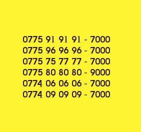 Элитные номера с кодом 775.Тариф супер укмуш.Звоните только тогда,когд в Бишкек