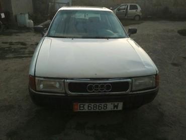 Audi 80 1986 в Бишкек