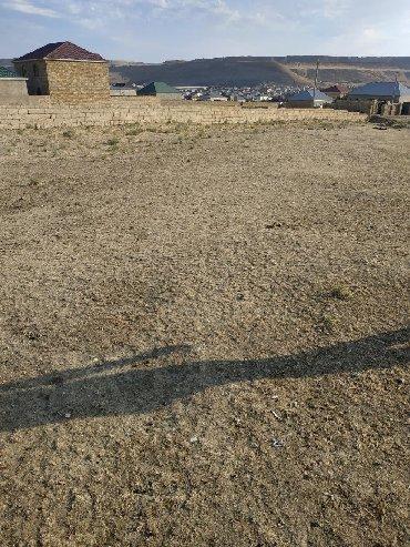 bir uşağın alınması - Azərbaycan: Qobu qəsəbəsində 5 sot torpaq satılır hasara alınıb zəng edib qiymət