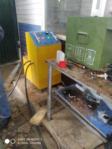 акустические системы triangle elara в Кыргызстан: | Промывка, чистка систем автомобиля