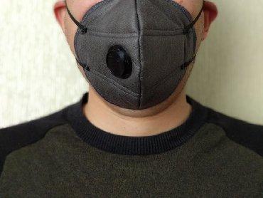 Деревянные игрушки оптом от производителя - Кыргызстан: Маска маски многоразовые качественные с клапаном для дыхания от