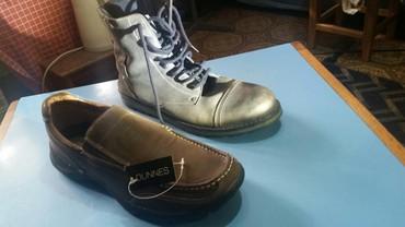 Ботинки - Кок-Ой: Обувь Германия новая 44 размер по 3500с небольшая уступка